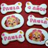 Cumpleaños Patrulla Canina (Paula y Skye)